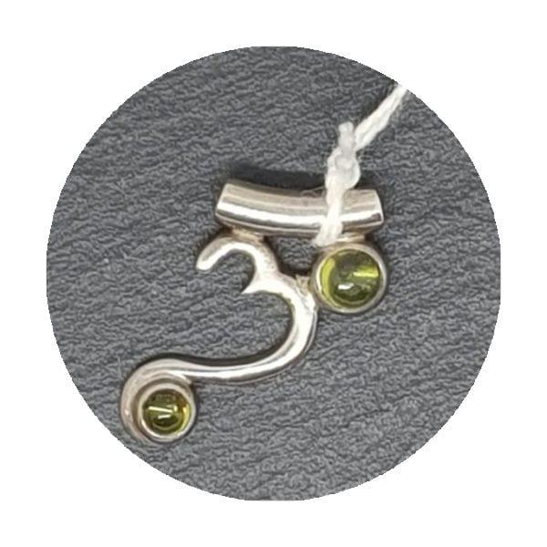 comprar-colgante-om-olivinos-plata